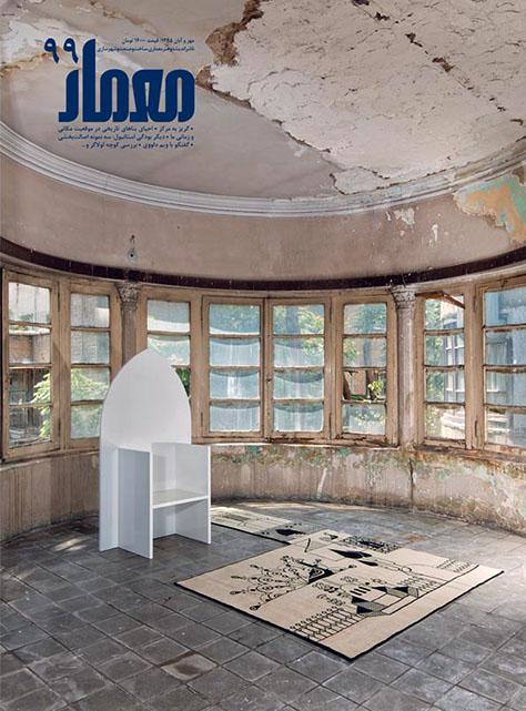 magazine-0103