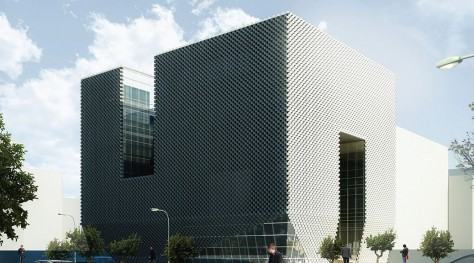 Qazvin Bar Association's Building / Challenge Studio