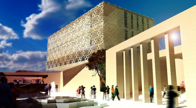 Aseman Foundation's Cultural Center / Dative Architecture Pavilion