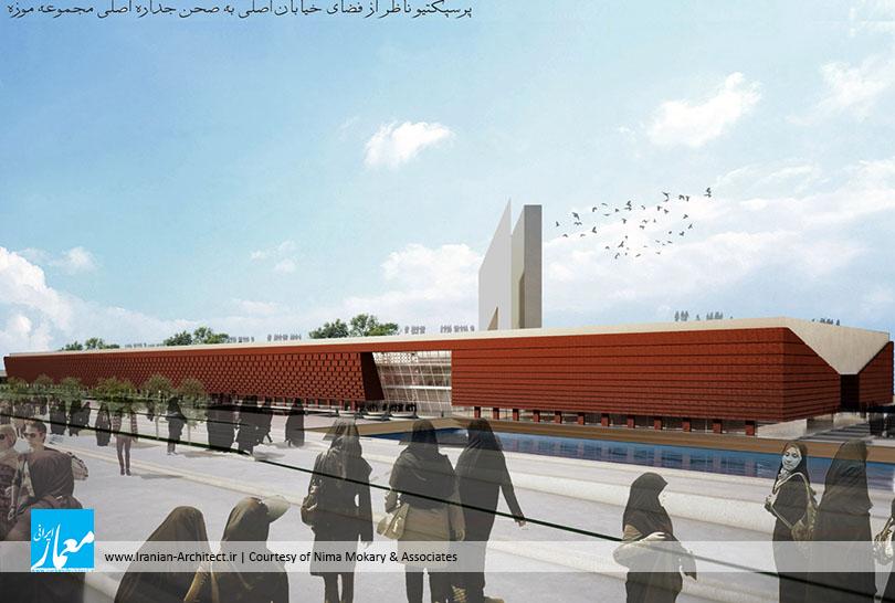 موزه انقلاب اسلامی و دفاع مقدس / دفتر مهندسی نیما مکاری و همکاران