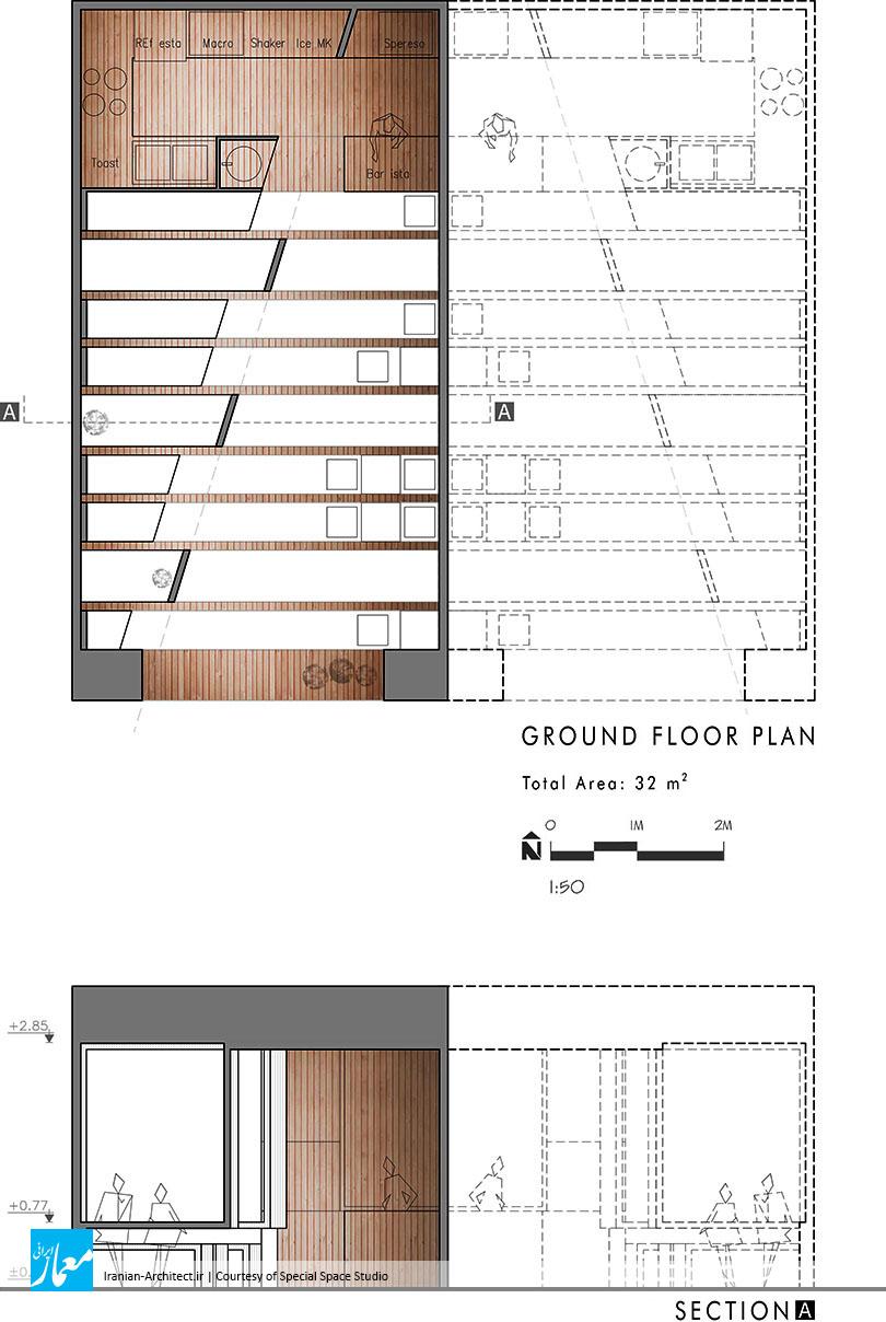 کافه نیمکت / استودیو طراحی و ساخت فضای خاص