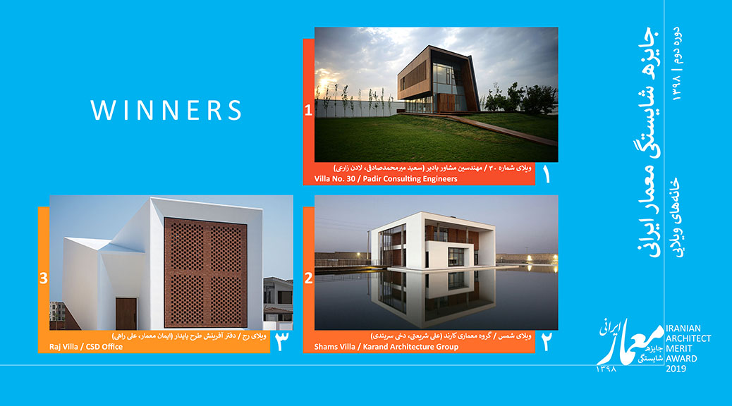 Winners of Iranian Architect Merit Award 2019