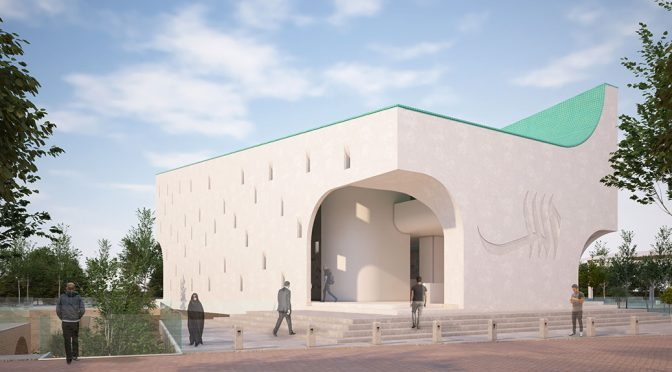 Jiroft University Mosque / Razan Architects