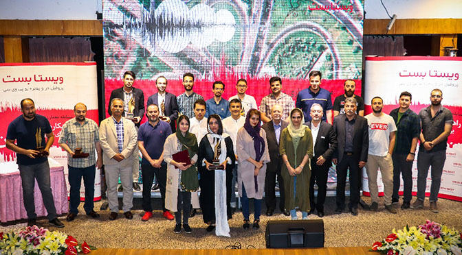 Award Ceremony of Zista Competition was held